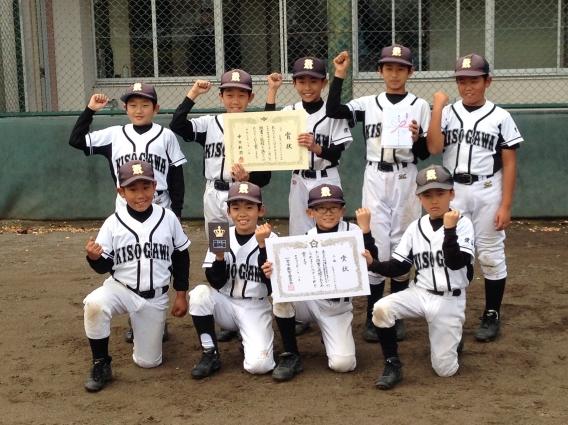 一宮スポーツ少年団軟式野球交流大会