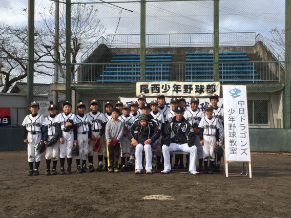 中日ドラゴンズ野球教室